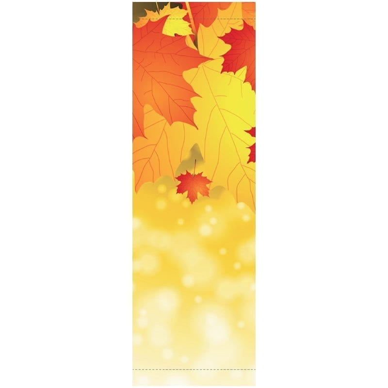 Autumn Breeze 17941 fall winter holiday banner